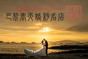 Click here to visit website of Lovely Wedding Studio